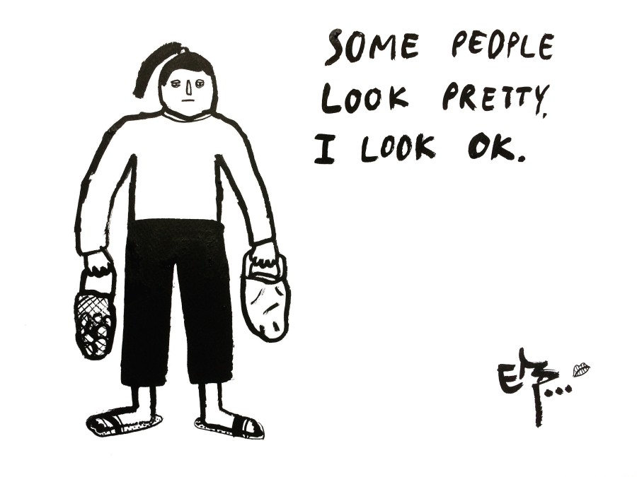 Some People Look Pretty, I Look OK | Screen print